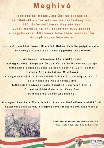 A 2018-as március 15-e ünnepi plakátja